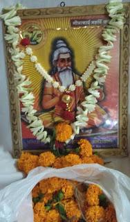 kesarwani-sabha