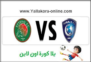 مشاهدة مباراة الهلال والاتفاق بث مباشر بتاريخ 16-09-2016 دوري جميل السعودي للمحترفين
