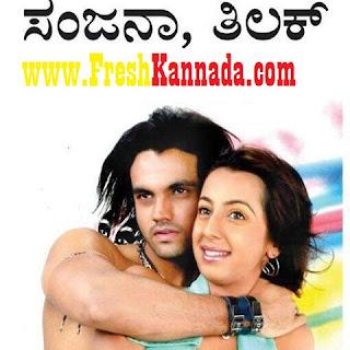Just Aakasmikar (2016) Kannada Mp3 Songs Free Download