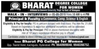 BDCW Bharat Degree College for Women Faculty/Principal Jobs Recruitment 2019 Walk-in interview, Hyderabad