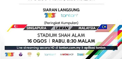 Live Streaming & Keputusan Terkini Malaysia vs Singapura Sukan SEA 2017
