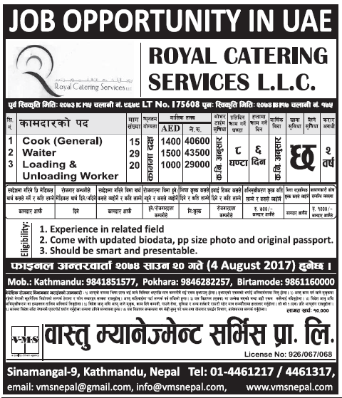 UAE Jobs for Nepali, Salary Rs 40,600