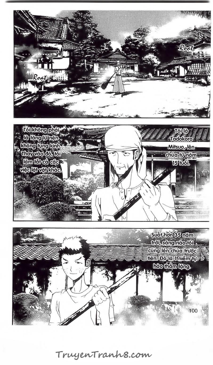 Shiki chapter 29 trang 3