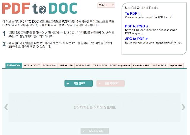 pdf2doc.com