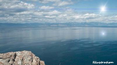 UFO Over Lake Baikal