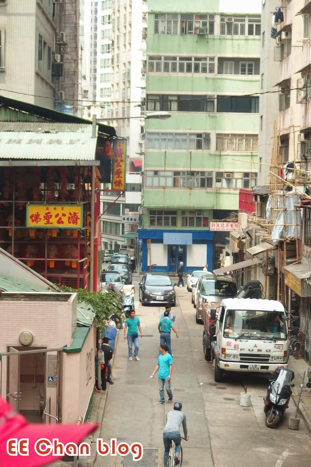 EE Blog: 上環太平山街