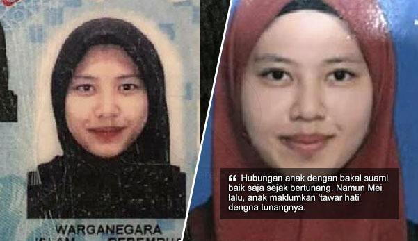 Image result for Nur Izuana Atikah Mohd Ridzuan