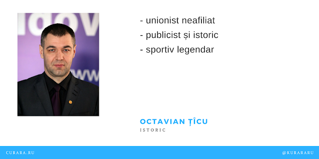 Octavian Țîcu
