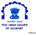Gujarat High Court Recruitment For Deputy Section Officer