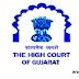 Gujarat High Court Recruitment For Deputy Section Officer