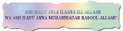 declaration of faith is called the Shahada