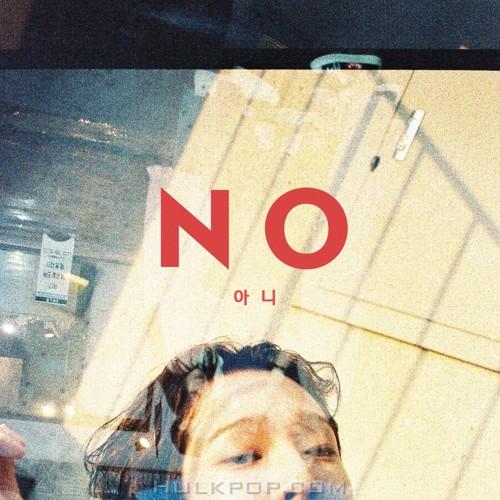 Nam Taehyun (South Club) – NO – Single