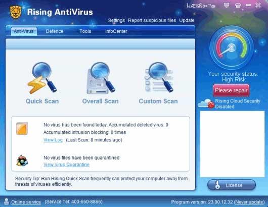 تحميل برنامج ريسنج انتي فايروس