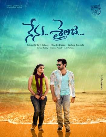 Poster Of Nenu Sailaja 2016 Dual Audio 720p UNCUT HDRip [Hindi - Telugu] Free Download Watch Online downloadhub.net