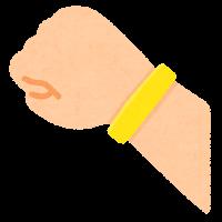 シリコンバンドのイラスト(黄色)