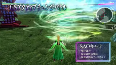 Accel World vs Sword Art Online Sennen no Tasogare
