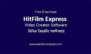 Hit Film Express