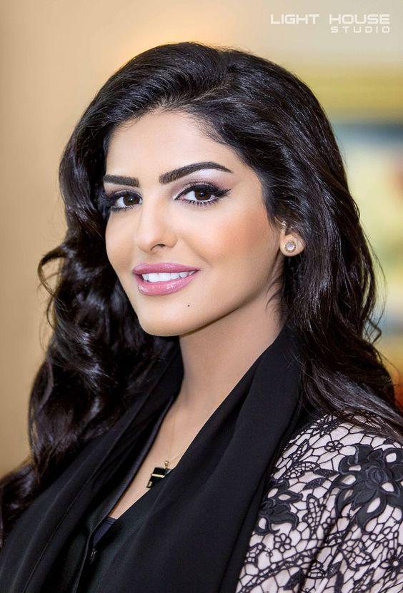 Πριγκίπισσα Ameerah Al-Taweel, Σαουδική Αραβία