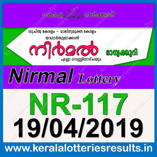 "KeralaLotteriesresults.in, ""kerala lottery result 19 04 2019 nirmal nr 117"", nirmal today result : 19-04-2019 nirmal lottery nr-117, kerala lottery result 19-4-2019, nirmal lottery results, kerala lottery result today nirmal, nirmal lottery result, kerala lottery result nirmal today, kerala lottery nirmal today result, nirmal kerala lottery result, nirmal lottery nr.117 results 19-04-2019, nirmal lottery nr 117, live nirmal lottery nr-117, nirmal lottery, kerala lottery today result nirmal, nirmal lottery (nr-117) 19/4/2019, today nirmal lottery result, nirmal lottery today result, nirmal lottery results today, today kerala lottery result nirmal, kerala lottery results today nirmal 19 4 19, nirmal lottery today, today lottery result nirmal 19-4-19, nirmal lottery result today 19.4.2019, nirmal lottery today, today lottery result nirmal 19-04-19, nirmal lottery result today 19.4.2019, kerala lottery result live, kerala lottery bumper result, kerala lottery result yesterday, kerala lottery result today, kerala online lottery results, kerala lottery draw, kerala lottery results, kerala state lottery today, kerala lottare, kerala lottery result, lottery today, kerala lottery today draw result, kerala lottery online purchase, kerala lottery, kl result,  yesterday lottery results, lotteries results, keralalotteries, kerala lottery, keralalotteryresult, kerala lottery result, kerala lottery result live, kerala lottery today, kerala lottery result today, kerala lottery results today, today kerala lottery result, kerala lottery ticket pictures, kerala samsthana bhagyakuri"