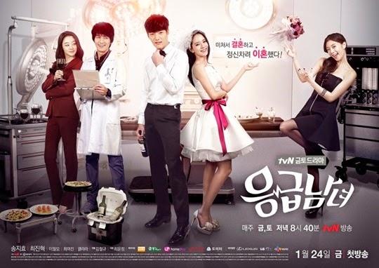 [K-Drama] Emergency Couple