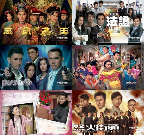 Hk drama online Free Download