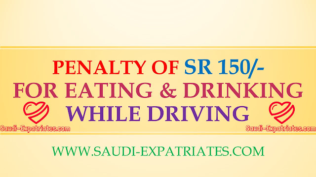 150 SR PENALTY FOR EATING & DRINKING WHILE DRIVING