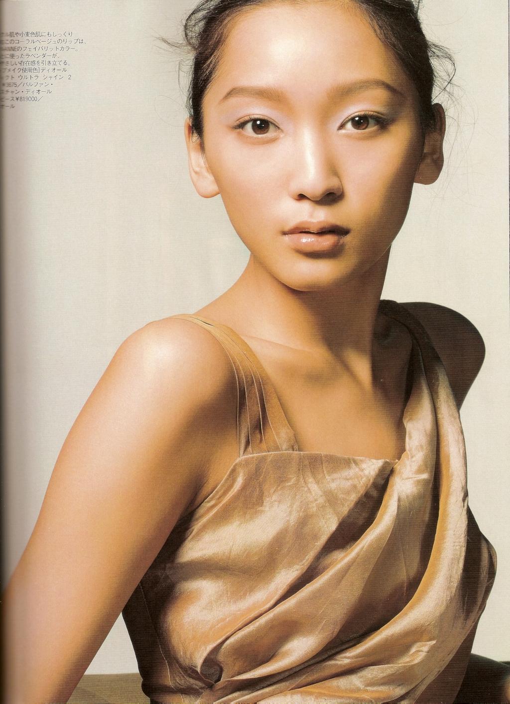 Anne Watanabe Nude Photos 48