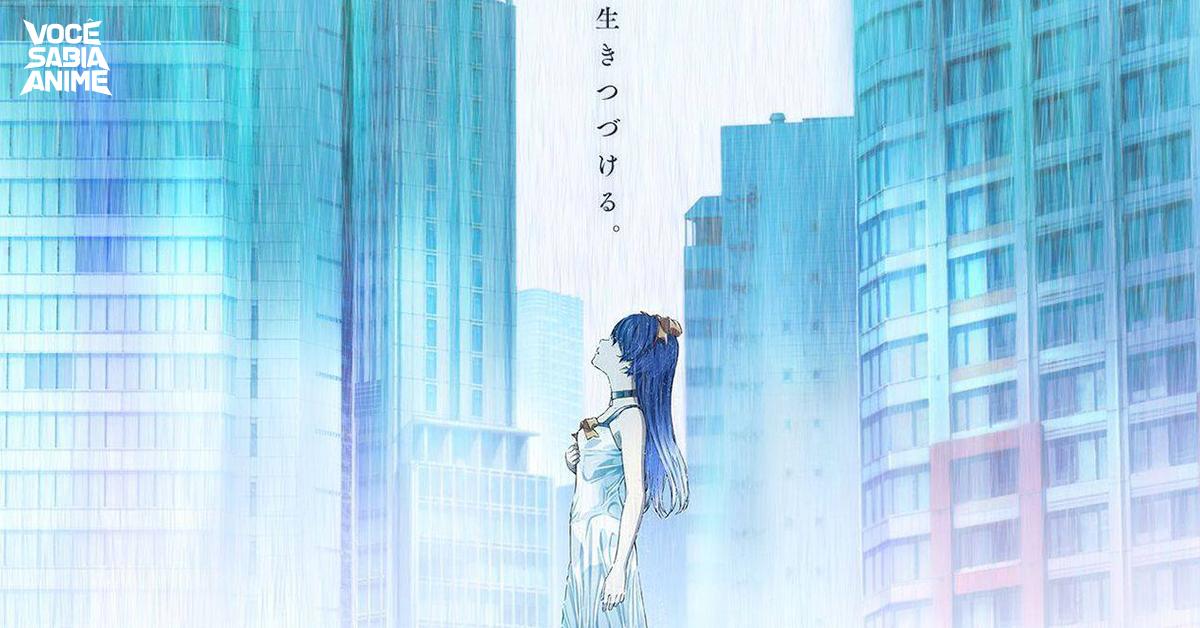 Shoumetsu Toshi tem anime anunciado