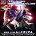 HGUC 1/144 Moon Gundam - Release Info