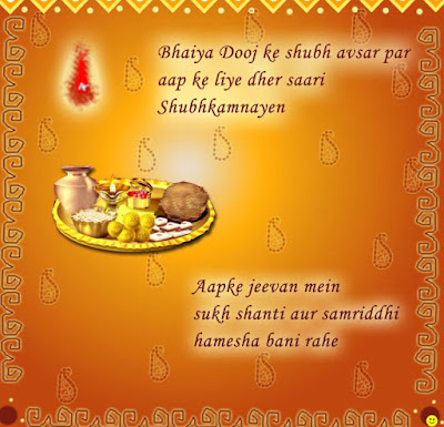 Happy Bhai Dooj 2016 Pics