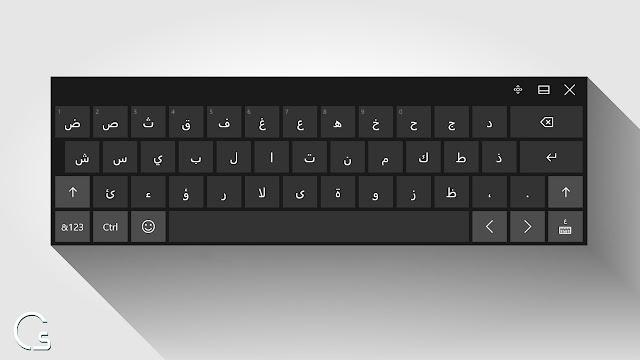 طريقتين لأظهار لوحة المفاتيح بدون برامج على نظام ويندوز