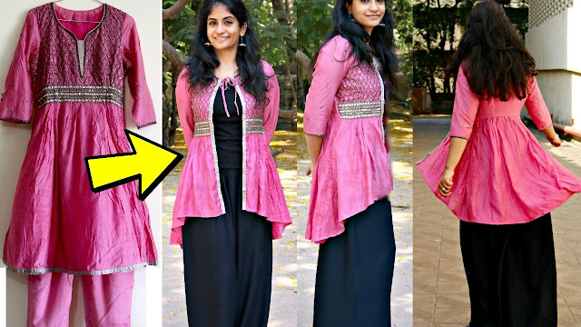 old kurti, old dresses recycle, old kurti reuse, purane kurton ka kya karein, purane kapde se naya fashion, old dress ko restyle, kurti se jacket, long jacket, short jacket, jacket from kurti, wear jacket on kurti, how to use ol fashioned kurti, how to recycle old fashioned dress, latest fashion trends,