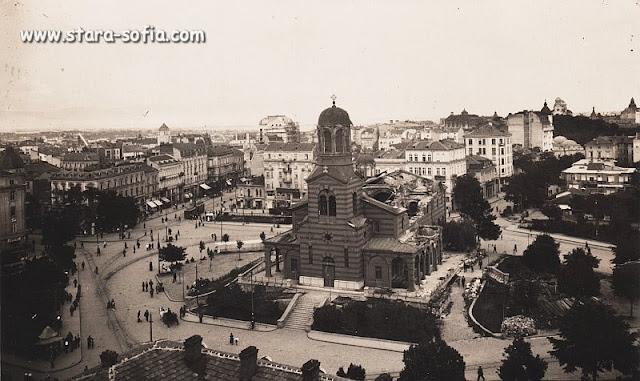 atentado Svetá Nedelia Sofía Bulgaria