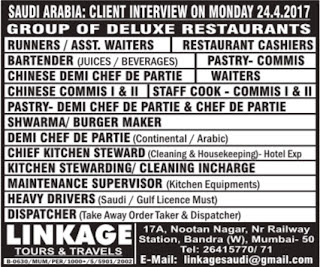 Deluxe Restaurants jobs in Saudi Arabia