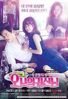 Drama Korea Oh My Ghost Subtitle Indonesia