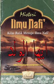 Terjemah Ayyuhal Walad Karya Imam Ghazali