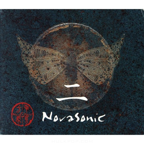 Novasonic  – Vol.2 二 (진달래꽃) (ALAC)