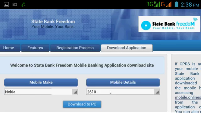 bank me paise/molney kaise trancfer kare asani se mobile phone ko banaye bank.