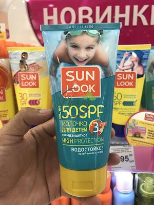 Kem chống nắng SunLook dành cho trẻ em 50 SPF hàng Nga chính hãng