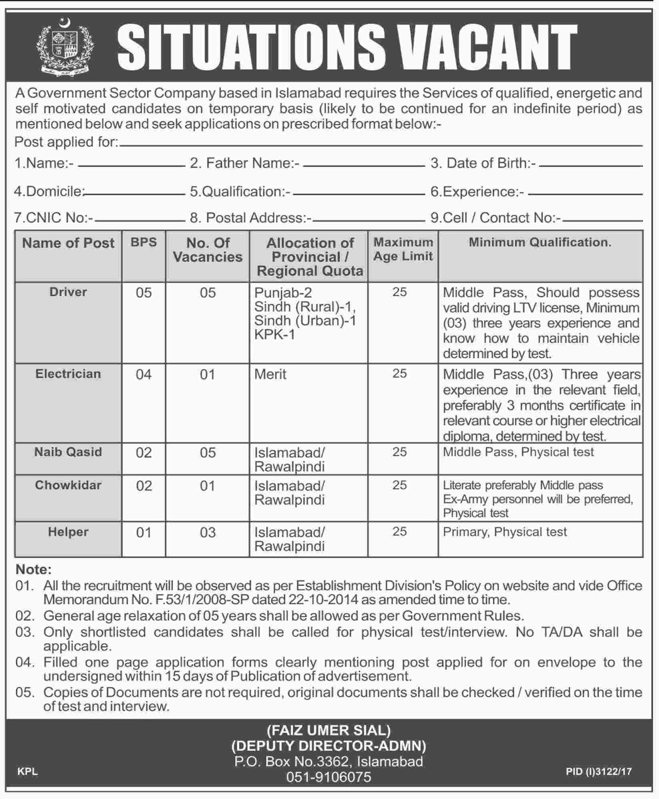 Jobs In Govt Sector Company Islamabad Dec 2017