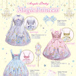 Magic a' la Mode: Magic Princess - Castles,