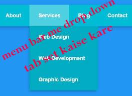 blog website me drop down menu add kaise karate hai