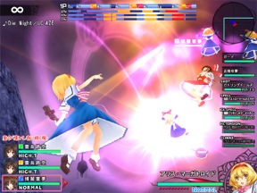 Best fan made touhou games english download