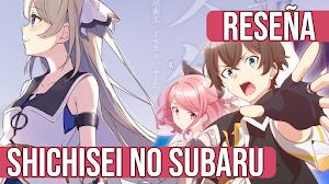 Reseña Shichisei No Subaru