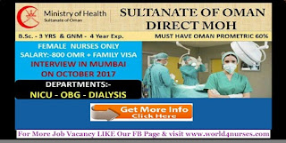 STAFF NURSE VACANCY IN MINISTRY OF OMAN MOH - DIRECT RECRUITMENT