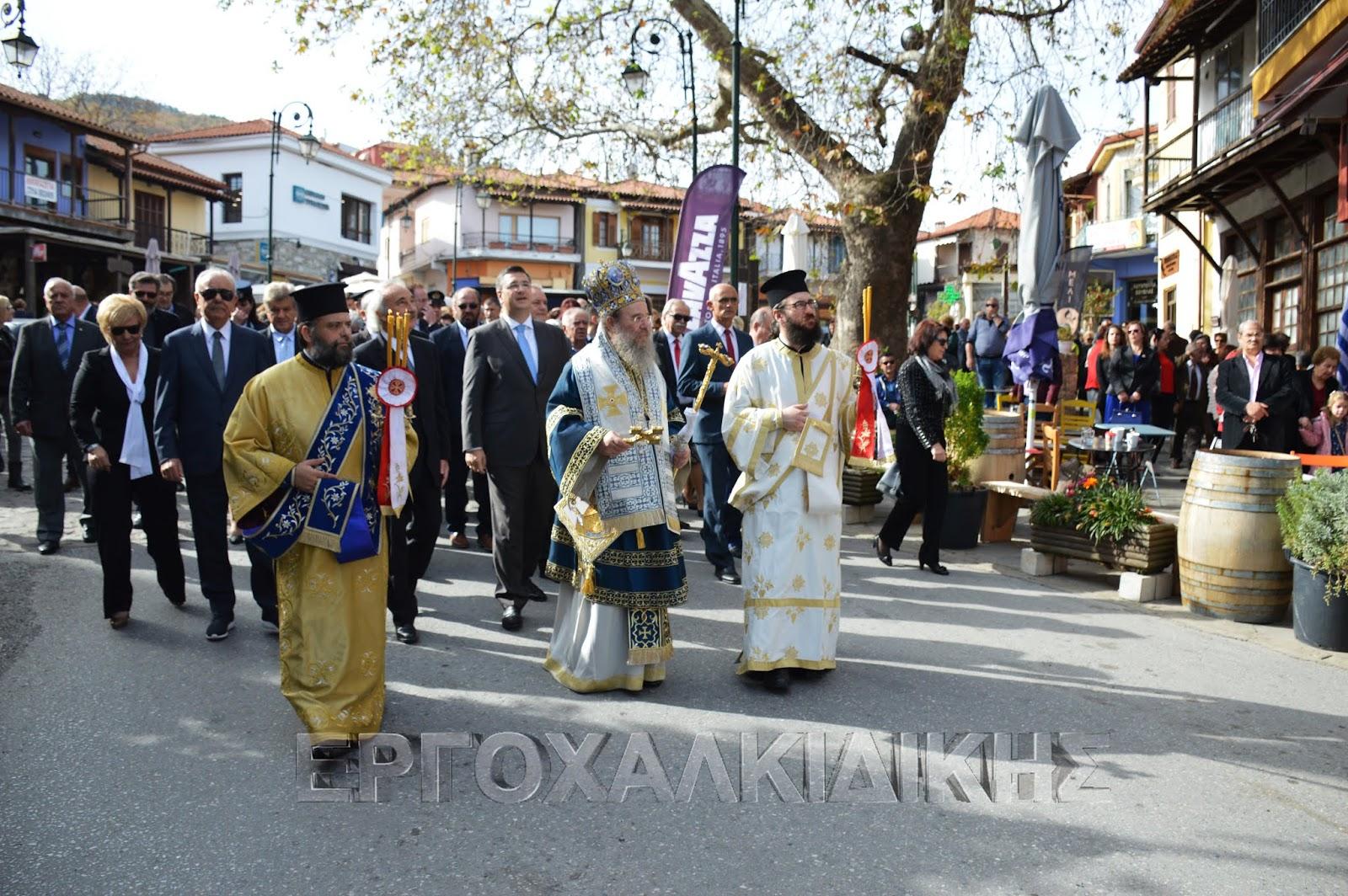 Ο εορτασμός των Αγίων Αναργύρων και η Απελευθέρωση της Αρναίας (φωτορεπορτάζ)
