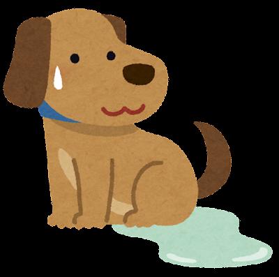 おもらしをした犬のイラスト
