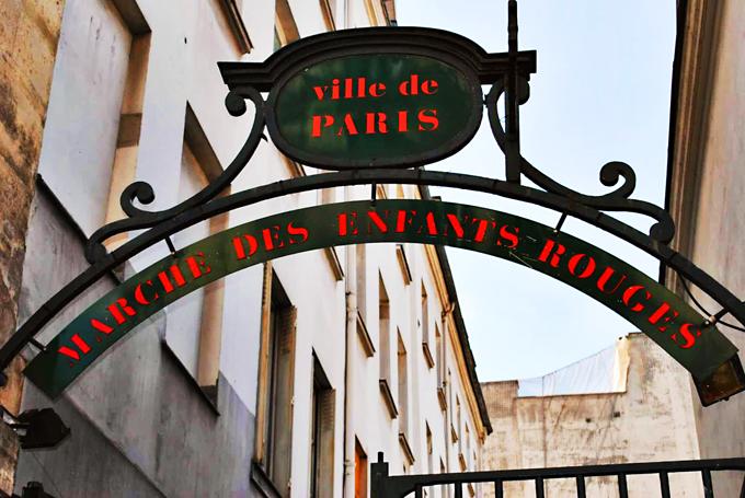 Le Marché des Enfants Rouges - A Paris Guide