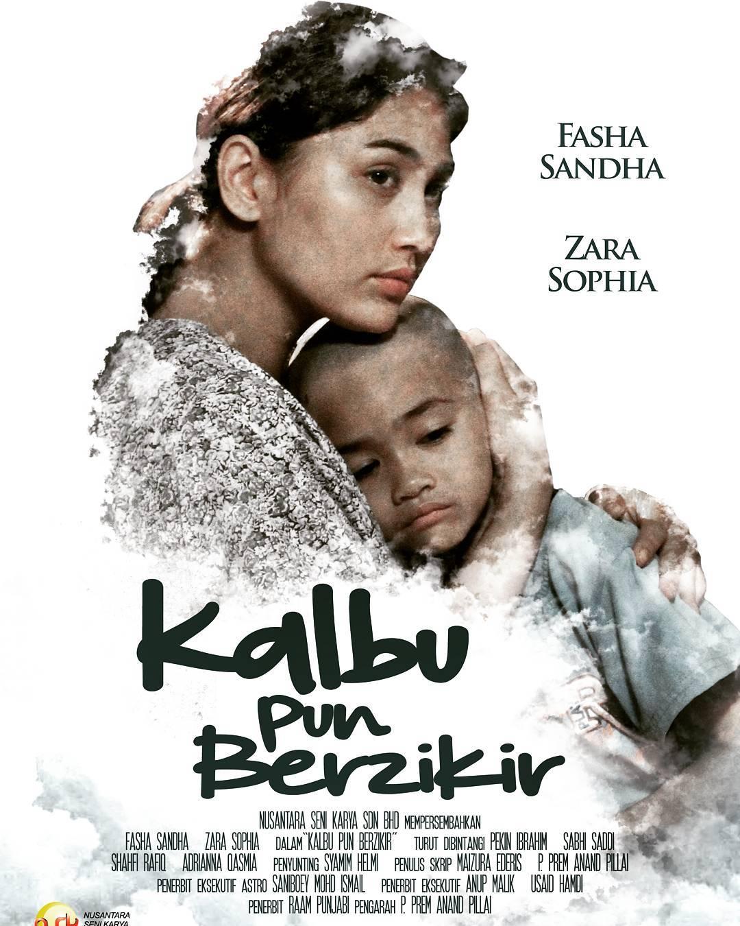 Kalbu Pun Berzikir (2017)