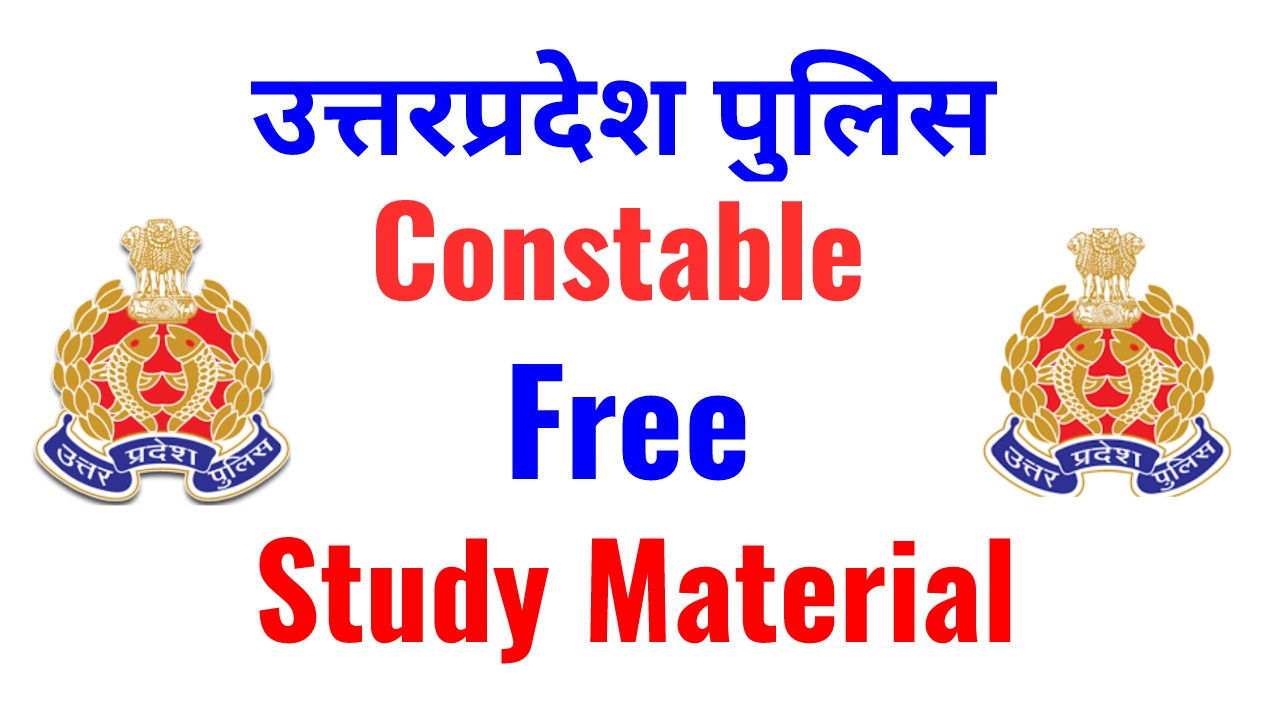UP CONSTABLE 2018 FREE STUDY MATERIAL   NOTES    FREE PDF DOWNLOAD